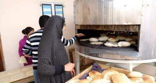 سميرة بائعة الخبز - المنتصف