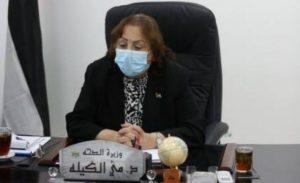 وزيرة الصحة الفلسطينية الدكتورة مي الكيلة-المنتصف