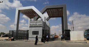 معبر رفح غزة -المنتصف