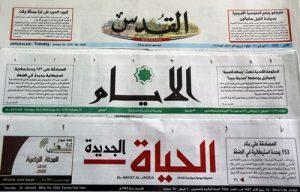 صحف فلسطينية -المنتصف