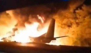 تحطم طائرة -المنتصف