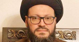 العلامة الحسيني -المنتصف