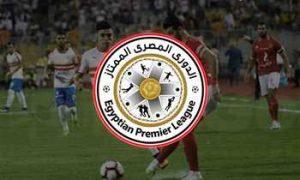 الدوري المصري -المنتصف