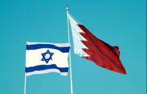 اسرائيل البحرين -المنتصف