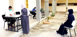 التعليم بغزة-المنتصف