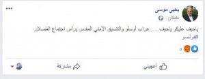 قيادي فى حماس-المنتصف