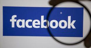 فيس بوك - المنتصف