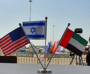 الامارات-اسرائيل_واشنطن -المنتصف