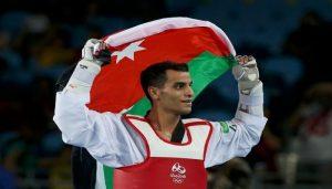 احمد ابو غوش -المنتصف