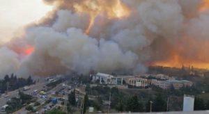 حرائق اسرائيل -المنتصف