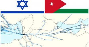 الأردن اسرائيل -المنتصف