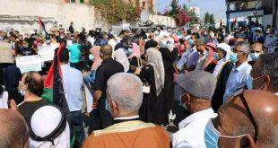 غزة احتجاجات -المنتصف