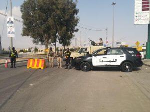 الأمن الأردني -المنتصف