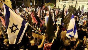 اسرائيل مظاهرات - المنتصف