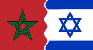 المغرب واسرائيل - المنتصف