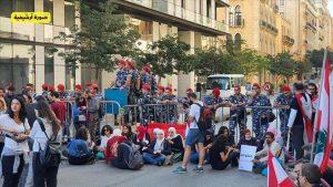 مسيرة طلاب لبنان -المنتصف