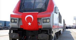 قطار تركي -المنتصف