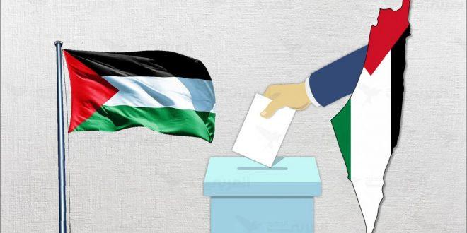 انتخابات فلسطين -المنتصف