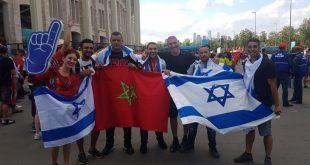 المغرب اسرائيل -المنتصف