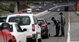 إسرائيل إغلاق -المنتصف