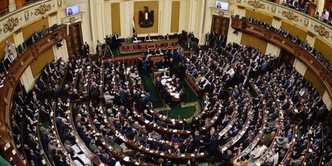 البرلمان المصري -المنتصف