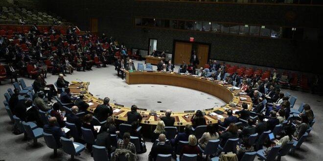 مجلس الأمن -المنتصف