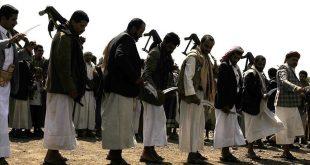 اليمن -المنتصف