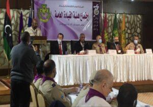 اجتماع ليبيا -المنتصف