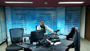 خالد القرعان -الإذاعة الأردنية -المنتصف