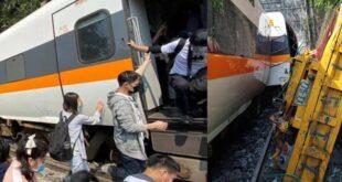 حادثة قطار -المنتصف