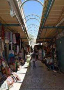 القدس العتيقة -المنتصف