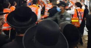 حفل يهود -المنتصف