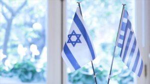 اليونان وإسرائيل -المنتصف