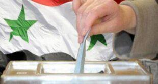 الانتخابات السورية -المنتصف