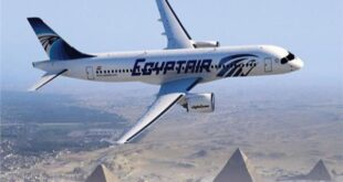 مصر للطيران -المنتصف