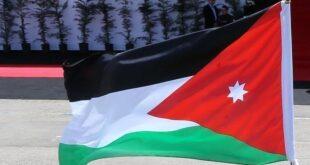علم الأردن -المنتصف