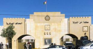 امن الدولة الأردن -المنتصف