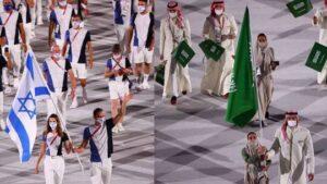 السعودية و إسرائيل - المنتصف