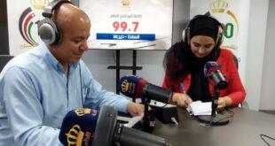 الإذاعة الأردنية - المنتصف