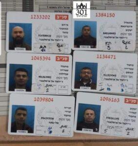 فرار اسرى فلسطينيين - المنتصف