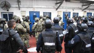 الشرطة الإسرائيلية - المنتصف