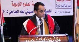 د.عبدالله المهايرة - المنتصف