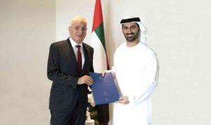 الإمارات،سفير إسرائيل - المنتصف